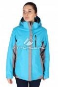 Интернет магазин MTFORCE.ru предлагает купить оптом куртка спортивная женская батал синего цвета 626S по выгодной и доступной цене с доставкой по всей России и СНГ