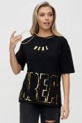 Оптом Женские футболки с надписями черного цвета 65015Ch в Екатеринбурге