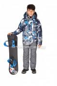 Интернет магазин MTFORCE.ru предлагает купить оптом костюм горнолыжный  для мальчика синего цвета 708S по выгодной и доступной цене с доставкой по всей России и СНГ