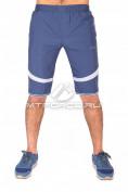 Интернет магазин MTFORCE.ru предлагает купить оптом спортивные шорты голубого цвета 717Gl по выгодной и доступной цене с доставкой по всей России и СНГ