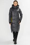 Оптом Куртка зимняя темно-серого цвета 72101TC в Екатеринбурге