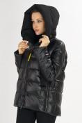 Оптом Куртка зимняя big size черного цвета 72117Ch в Екатеринбурге, фото 8