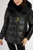 Оптом Куртка зимняя big size черного цвета 72117Ch в Екатеринбурге, фото 10
