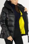 Оптом Куртка зимняя big size черного цвета 72117Ch в Екатеринбурге, фото 16