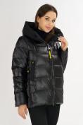 Оптом Куртка зимняя big size черного цвета 72117Ch в Екатеринбурге, фото 5