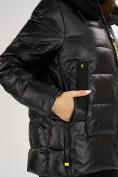 Оптом Куртка зимняя big size черного цвета 72117Ch в Екатеринбурге, фото 6