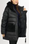Оптом Куртка зимняя big size черного цвета 72180Ch в Екатеринбурге, фото 16