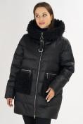 Оптом Куртка зимняя big size черного цвета 72180Ch в Екатеринбурге, фото 8