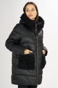 Оптом Куртка зимняя big size черного цвета 72180Ch в Екатеринбурге, фото 9