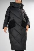 Оптом Куртка зимняя черного цвета 72185Ch в Екатеринбурге, фото 11