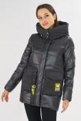 Оптом Куртка зимняя темно-серого цвета 7389TC в Екатеринбурге, фото 5