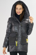 Оптом Куртка зимняя темно-серого цвета 7389TC в Екатеринбурге, фото 9