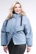 Оптом Куртка зимняя женская
