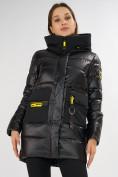 Оптом Куртка зимняя черного цвета 7501Ch в Екатеринбурге, фото 14