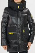 Оптом Куртка зимняя черного цвета 7501Ch в Екатеринбурге, фото 7
