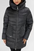 Оптом Куртка зимняя big size темно-серого цвета 7519TC в Екатеринбурге, фото 14