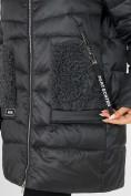 Оптом Куртка зимняя big size темно-серого цвета 7519TC в Екатеринбурге, фото 15