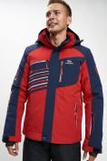 Оптом Горнолыжная куртка мужская красного цвета 77012Kr в Екатеринбурге