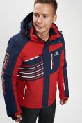 Оптом Горнолыжная куртка мужская красного цвета 77012Kr в Екатеринбурге, фото 2