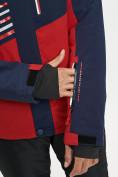 Оптом Горнолыжная куртка мужская красного цвета 77012Kr в Екатеринбурге, фото 3
