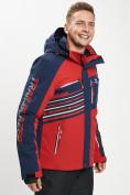 Оптом Горнолыжная куртка мужская красного цвета 77012Kr в Екатеринбурге, фото 4