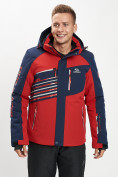 Оптом Горнолыжная куртка мужская красного цвета 77012Kr в Екатеринбурге, фото 6