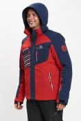 Оптом Горнолыжная куртка мужская красного цвета 77012Kr в Екатеринбурге, фото 7