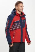 Оптом Горнолыжная куртка мужская красного цвета 77012Kr в Екатеринбурге, фото 9