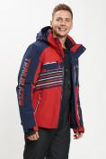 Оптом Горнолыжная куртка мужская красного цвета 77012Kr в Екатеринбурге, фото 11
