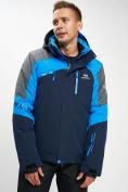 Оптом Горнолыжная куртка мужская синего цвета 77013S в Екатеринбурге