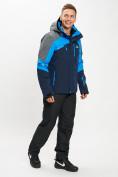 Оптом Горнолыжная куртка мужская синего цвета 77013S в Екатеринбурге, фото 10