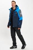 Оптом Горнолыжная куртка мужская синего цвета 77013S в Екатеринбурге, фото 12