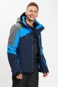 Оптом Горнолыжная куртка мужская синего цвета 77013S в Екатеринбурге, фото 13