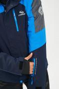 Оптом Горнолыжная куртка мужская синего цвета 77013S в Екатеринбурге, фото 3