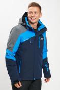 Оптом Горнолыжная куртка мужская синего цвета 77013S в Екатеринбурге, фото 5