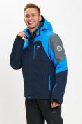 Оптом Горнолыжная куртка мужская синего цвета 77013S в Екатеринбурге, фото 9