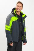 Оптом Горнолыжная куртка мужская зеленого цвета 77013Z в Екатеринбурге, фото 6