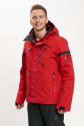 Оптом Горнолыжная куртка мужская красного цвета 77014Kr в Екатеринбурге, фото 2