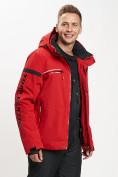 Оптом Горнолыжная куртка мужская красного цвета 77014Kr в Екатеринбурге, фото 7