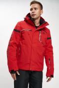 Оптом Горнолыжная куртка мужская красного цвета 77014Kr в Екатеринбурге