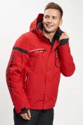 Оптом Горнолыжная куртка мужская красного цвета 77014Kr в Екатеринбурге, фото 4