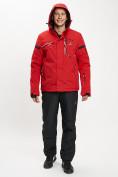 Оптом Горнолыжная куртка мужская красного цвета 77014Kr в Екатеринбурге, фото 12