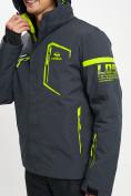 Оптом Горнолыжная куртка мужская темно-серого цвета 77014TC в Екатеринбурге, фото 3