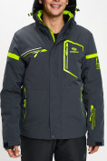 Оптом Горнолыжная куртка мужская темно-серого цвета 77014TC в Екатеринбурге