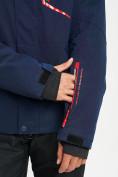Оптом Горнолыжная куртка мужская темно-синего цвета 77014TS в Екатеринбурге, фото 3