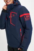 Оптом Горнолыжная куртка мужская темно-синего цвета 77014TS в Екатеринбурге, фото 5