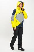 Оптом Горнолыжная куртка мужская желтого цвета 77016J в Екатеринбурге, фото 12