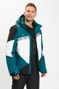 Оптом Горнолыжная куртка мужская темно-зеленого цвета 77016TZ в Екатеринбурге, фото 4