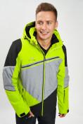 Оптом Горнолыжная куртка мужская зеленого цвета 77016Z в Екатеринбурге