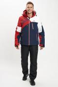 Оптом Горнолыжная куртка мужская красного цвета 77019Kr в Екатеринбурге, фото 12
